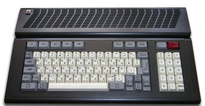 Aleste 520 EX
