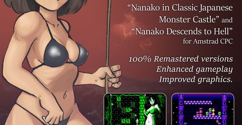 Photo of Chronicles of Nanako, trailer de lanzamiento de