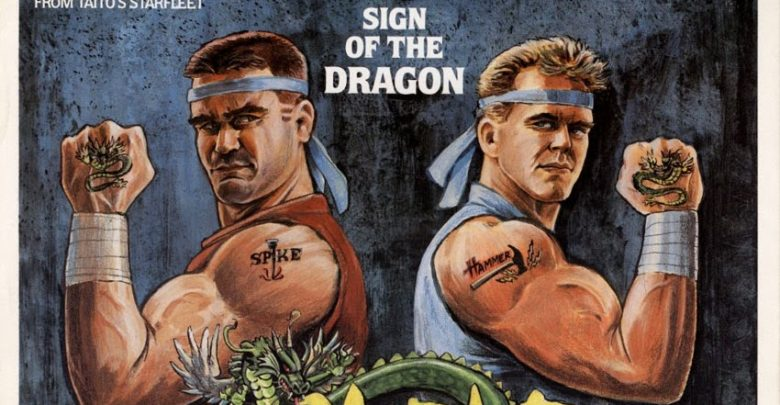 Photo of Double Dragon – Gameplay [Jgonza]
