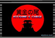 Photo of Kitsune's Curse: Nuevo Juego para tu CPC por Reidrac